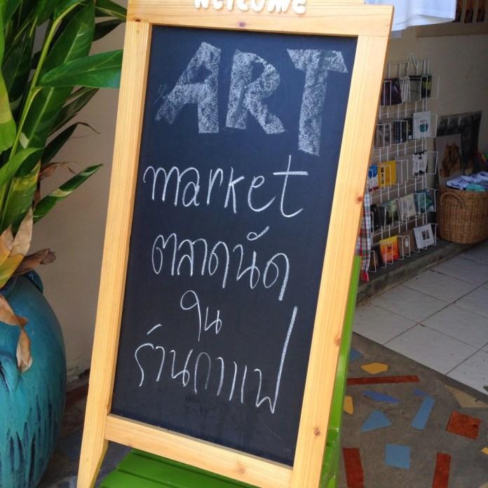 Art Market ทุกสุดสัปดาห์แรกของเดือน
