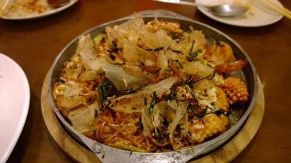 Koya Japanese Food