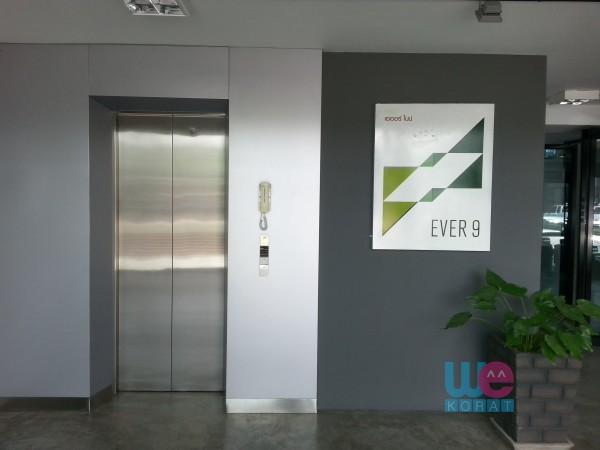ลิฟท์