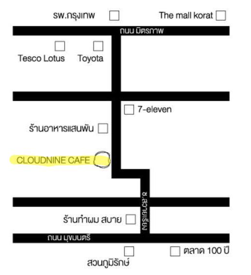 แผนที่ร้าน Cloudnine Cafe