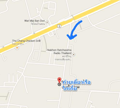 แผนที่ร้านโกเกี้ย (กดที่ภาพเพื่อไป Google Maps)
