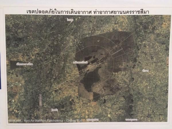 แผนที่แสดงเขตปลอดภัยทางอากาศ
