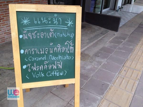เมนูแนะนำของร้าน