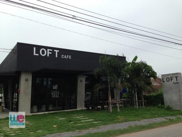 Loft Cafe'