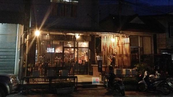 ร้าน 3rd World Cafe'