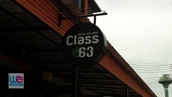 ร้าน Class 63