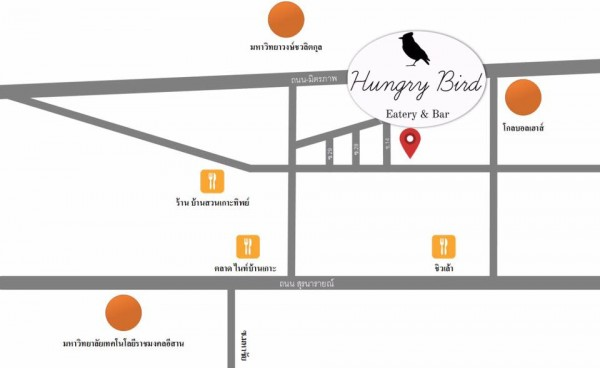 แผนที่ร้าน Hungry Bird