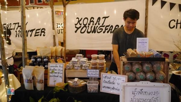 สินค้าเกษตรรุ่นใหม่ Korat YoungFarm
