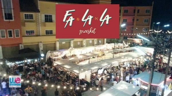 falala_market_card01