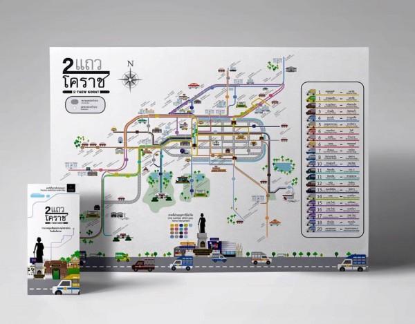 หน้าตาแผนที่รถ 2 แถว ในการนำเสนอผลงาน