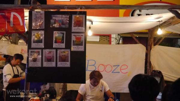 ร้าน Booze