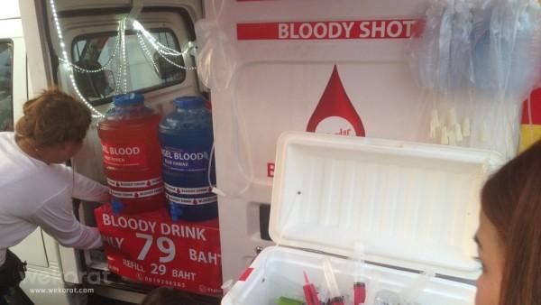 ร้าน Bloody Drink