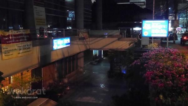 วันที่มา ตึกมืดหมด มีสว่างแค่ร้านอาหารญี่ปุ่นนี้