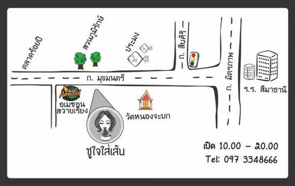 แผนที่ร้านชูใจใส่เส้น (ภาพ FB ร้าน)