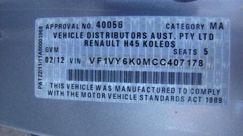 small resolution of renault koleos fuse box under dash 2 0ltr