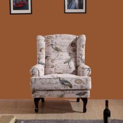 French Provincial Chair And Ottoman Rocking With Printed Occasional Wingback Armchair Lounge | Buy Armchairs & Accent Chairs - 158960