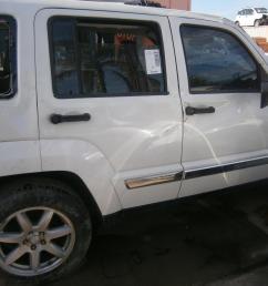 view auto part radiator jeep cherokee 2008 [ 1599 x 1199 Pixel ]