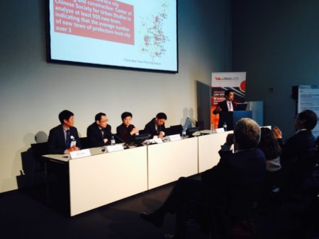 Panellists at the Sustainable Urban China conference.