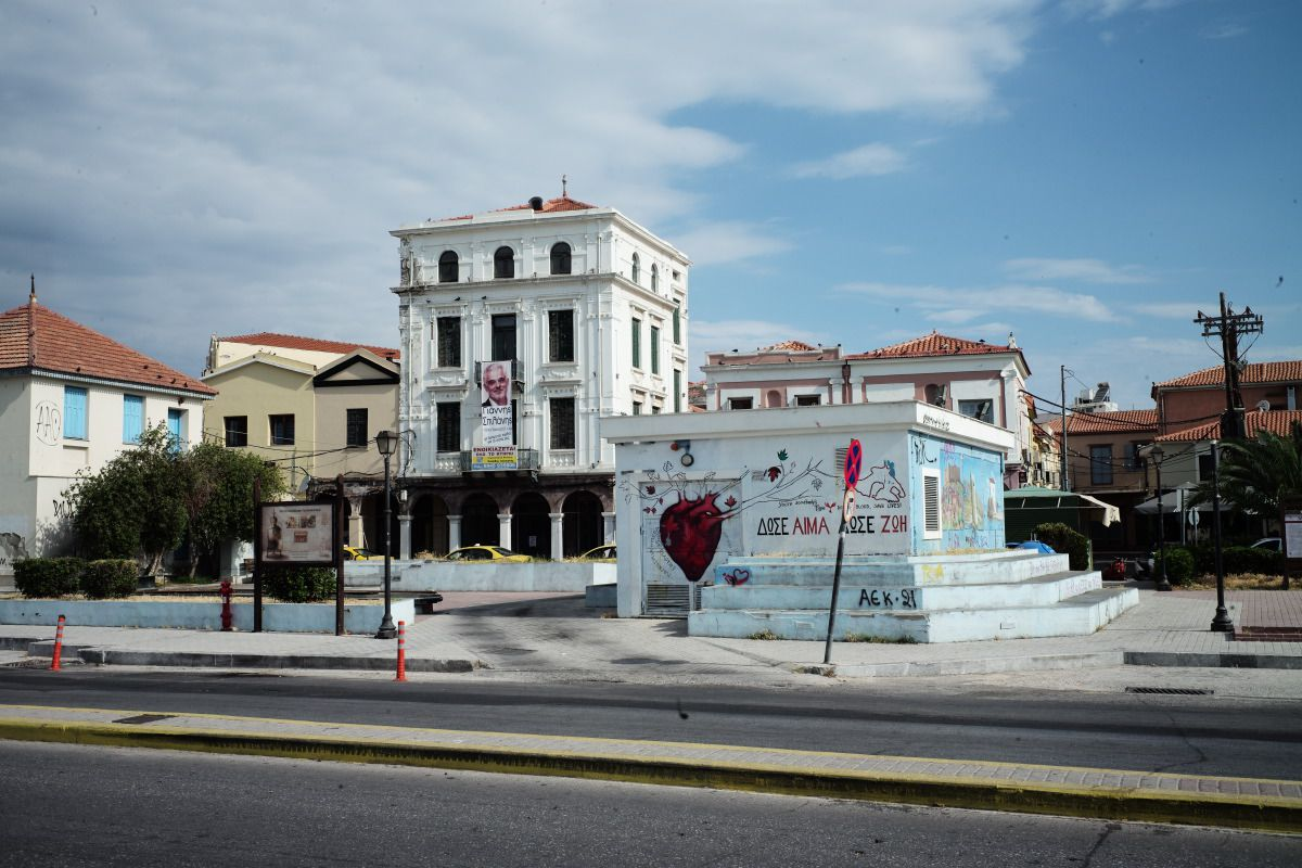 medland-project-story-mitilini-greece
