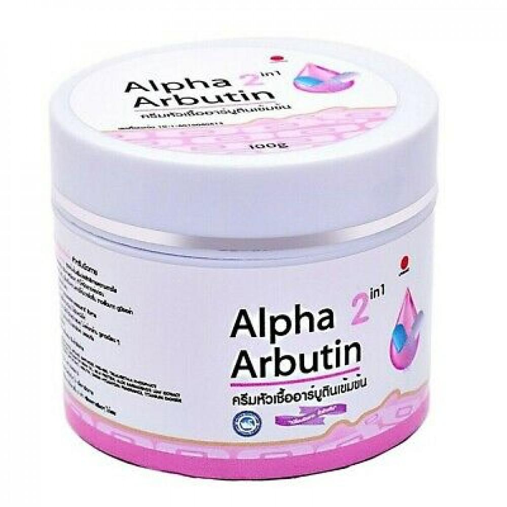 كريم-Alpha-Arbutin-لتبييض-البشرة-