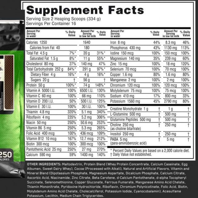 سيرياس ماس بروتين 12 باوند Serious Mass Protein