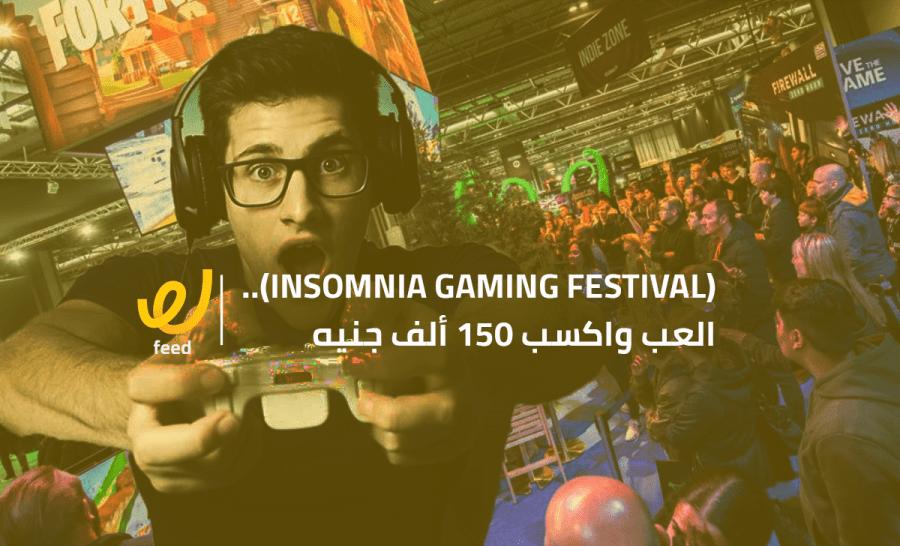 (insomnia gaming festival)