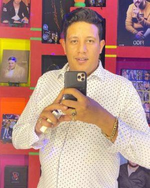 من هو محمد محمود بيكا