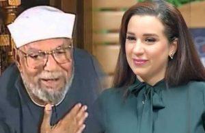 الشيخ الشعراوى لو كان عايش كان سامحني