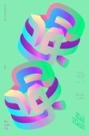 design-mohamed-samir-04-768x1171
