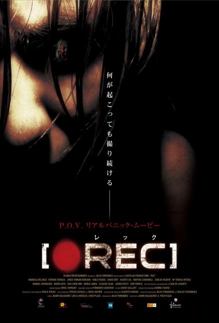 Risultati immagini per REC 1 ( 2007 ) POSTER