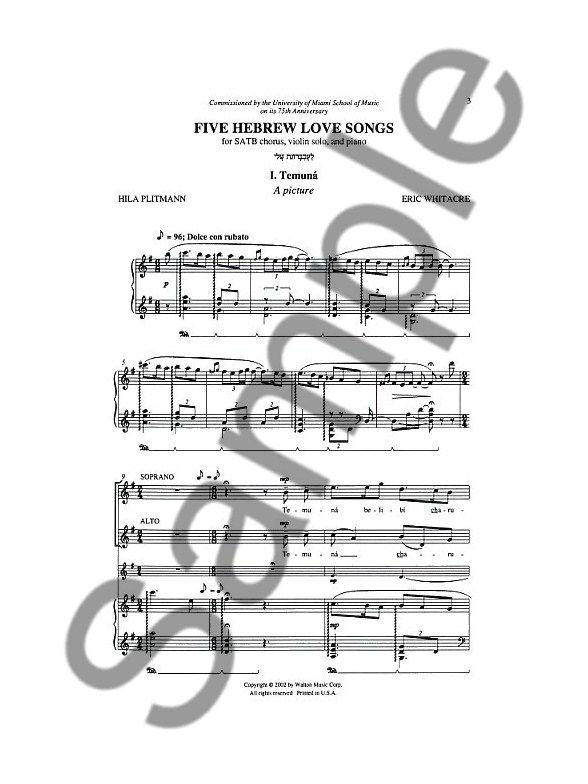 Eric Whitacre: Five Hebrew Love Songs (SATB Vocal Score
