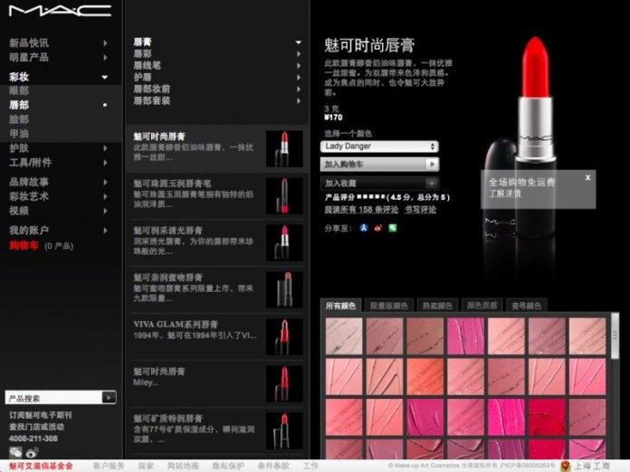 ClioMakeUp-Cruelty-free-cosmetici-prodotti-make-up-skincare-creme-capelli-test-animali-cina-mac.jpg