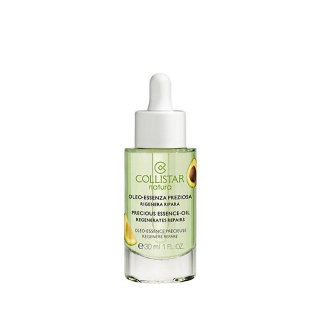 ClioMakeUp-prodotti-beauty-con-avocado-pelle-maschera-crema-unghie-capelli-14