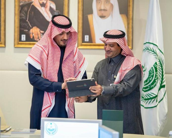 Watch ... the Minister of Interior launches the new identity for the Security Forces Hospital in Riyadh