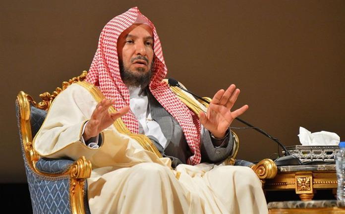 Sheikh Saad Al-Shathri