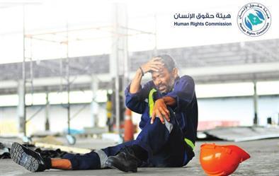 أخبار 24 حقوق الإنسان للعامل المصاب الحق في وظيفة أخرى مناسبة