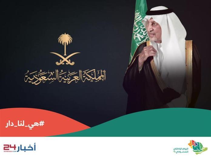 Prince of Makkah Al-Mukarramah Region Prince Khaled Al-Faisal