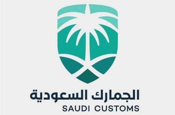 the customs