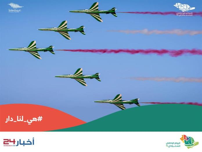 Air shows in the Kingdom's skies on the occasion of the National Day