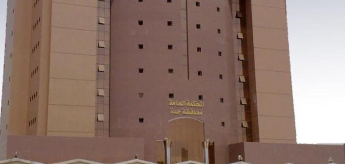 Jeddah Court