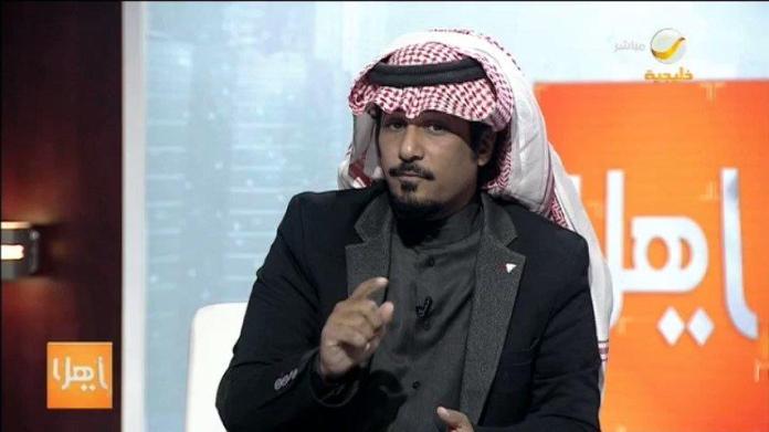 Obaid Al-Awni