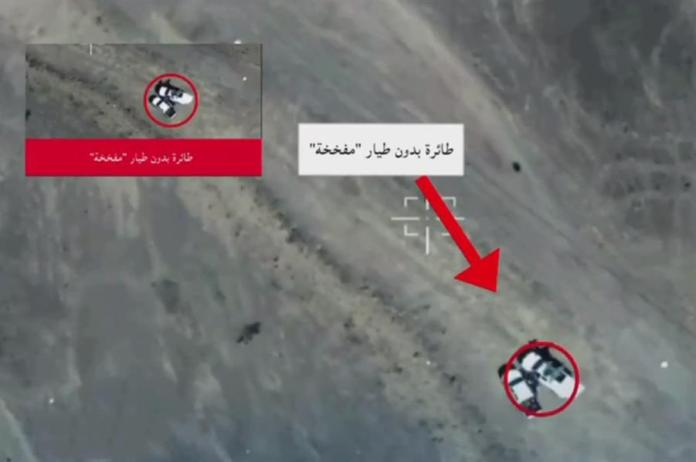 A video documenting the moment Houthi fighters were targeted with high accuracy before they launched an IED towards the Kingdom