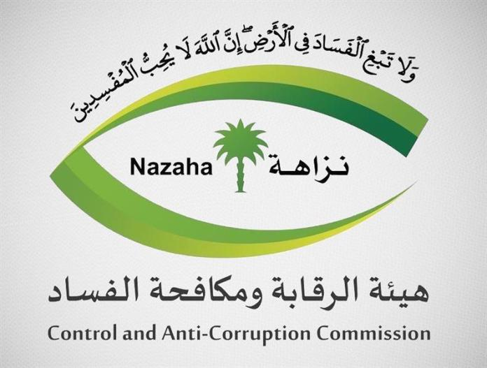 Control and Anti-Corruption Authority