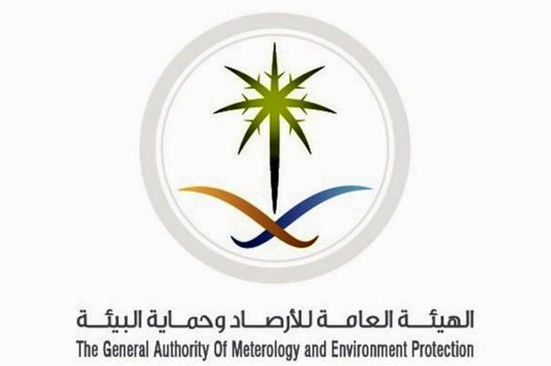 General Authority for Meteorology and Environment