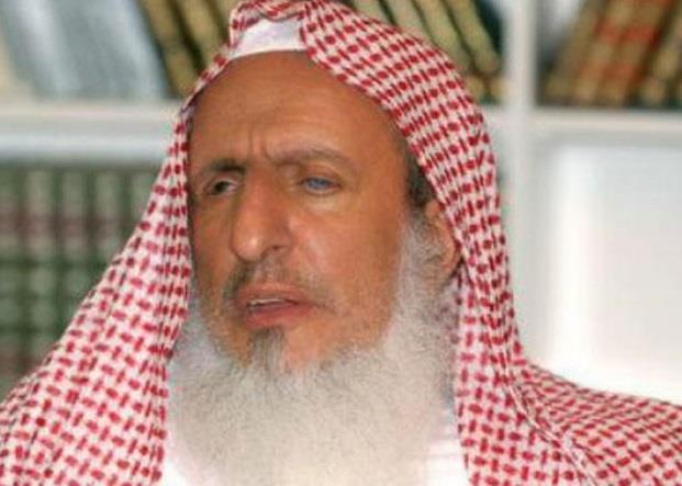 Grand Mufti of the Kingdom, Sheikh Abdul Aziz Al Sheikh