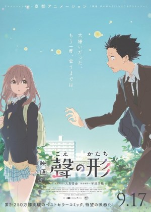 a-silent-voice-new-visual