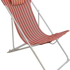 2 X 4 Deck Chair Portable High Baby Metal Deckchair Garden Beach Seaside Folding