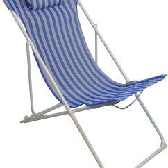 Blue Metal Folding Chairs Armchair Cover Patterns Deckchair Garden Beach Seaside Deck Chair