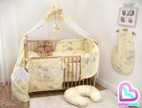10 Piece Baby Cot Bedding Set 140/120 Duvet Cover Cot Bed ...