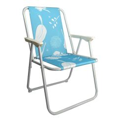 Festival Folding Chair Ribbon Back Dining Chairs Printed Lightweight Portable Beach